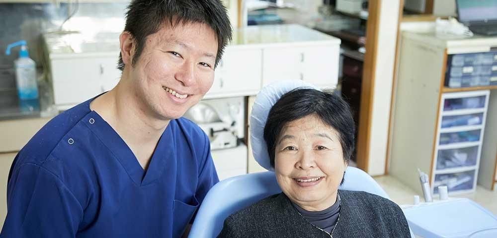 虫歯治療は当院へ