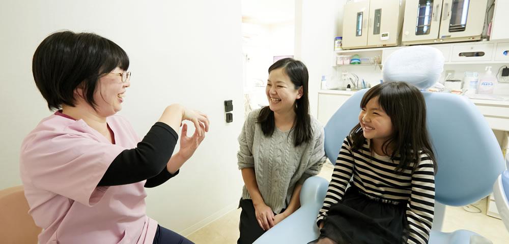歯医者を好きになってもらうために