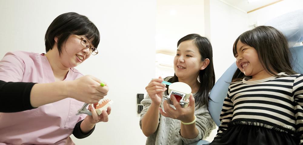 歯を強いものにする