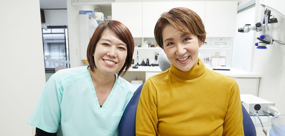 予防歯科受診を検討の方