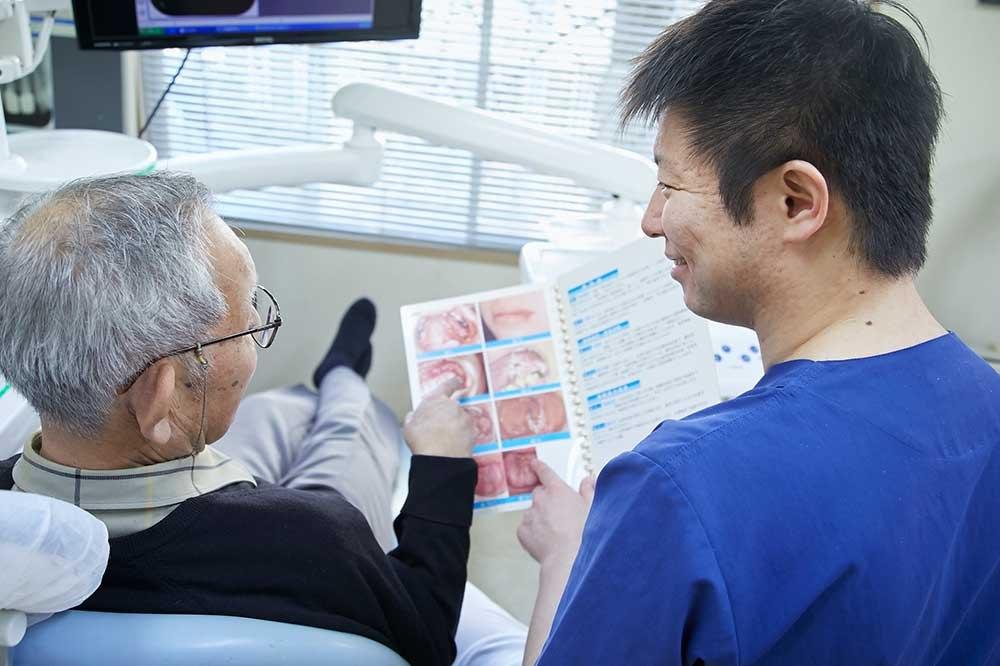 歯周病治療の重要性